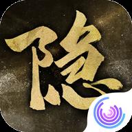 隐形守护者手游破解版 1.0.6.0Build30 安卓版-手机游戏