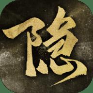 隐形守护者安卓 1.0.6.0Build30 安卓版-手机游戏