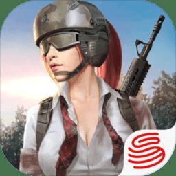 终结者2审判日PC互通版 1.0.1
