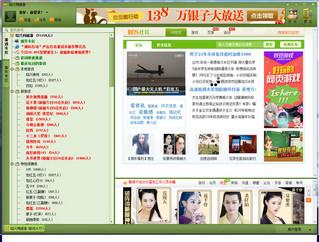 绍兴同城游戏大厅 3.5
