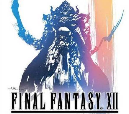 最终幻想Xii国际版 中文破解版 含补丁