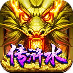 水浒传之街机-手机游戏下载