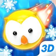 全民弹弹弹3D版 1.0.7 苹果版-手机游戏下载>