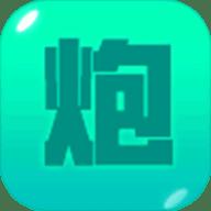 脚本塔防 1.0 苹果版