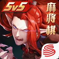 决战平安京麻将棋 1.45.0 安卓版