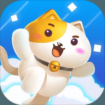 天天飞喵iOS版 2.0.0 苹果版-手机游戏下载>