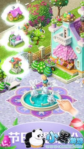 梦幻花园无限星星版