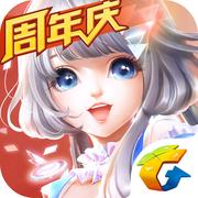 QQ炫舞 2.6.2 苹果版-手机游戏下载>