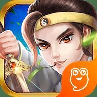 三国志奇侠传 2.2.1 安卓版