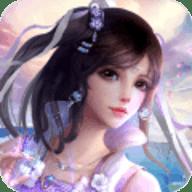平妖传OL 1.0.0 安卓版