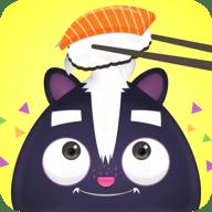 哦寿司简体中文版 2.3 安卓版