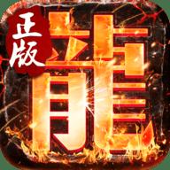 决战玛法传奇手游 1.0.0.58902 安卓版