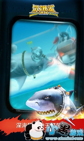 饥饿鲨进化全球同步版