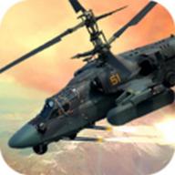 直升机迫降3D 1.0 安卓版