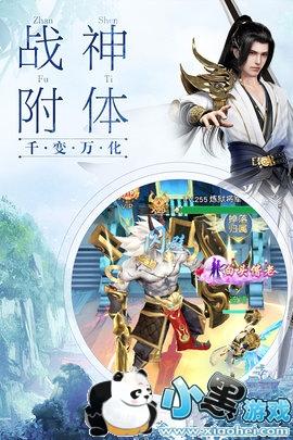 剑舞龙城oppo版