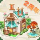 梦幻花园无限星星版 2.2.1 安卓版