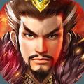 赤壁战神-卡牌游戏