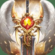 奇迹之剑 2.0.0 苹果版