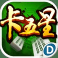 多乐卡五星 1.0.1 安卓版