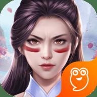 魔剑侠缘九游版 1.1.15 安卓版