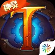火炬之光移动版单机版 3.02 安卓版-手机游戏下载