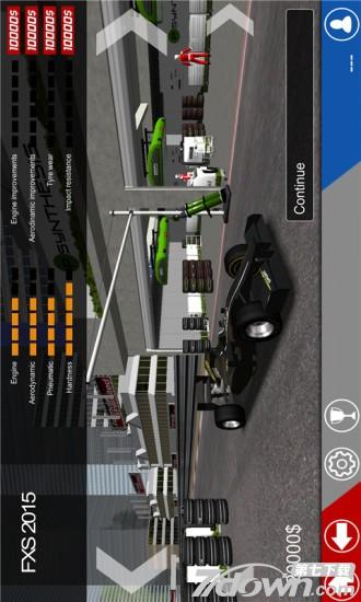高智能方程式赛车游戏