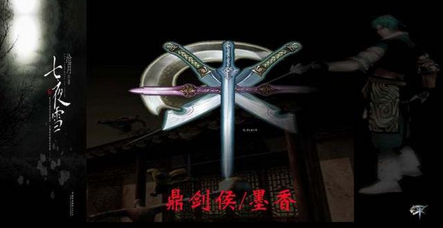 <a href=https://www.xiaohei.com/zhuanqu/769884/ target=_blank class=infotextkey>流星蝴蝶剑</a>七夜听雪