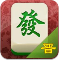腾讯游戏太原立四麻将 1.0.0 安卓手机版
