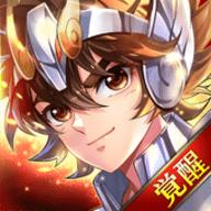 圣斗士星矢觉醒国际版 1.6.29.18 安卓版