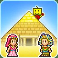 开罗开拓金字塔王国无限爱心 2.0.2