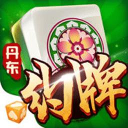丹东亿酷棋牌大厅 1.0.1 最新免费版-新手游下载