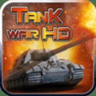 怀旧经典FC坦克大战无广告汉化版 1.1 安卓版-手机游戏下载