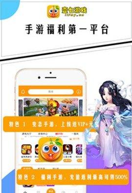 壹七游戏平台手机版