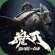 魂之刃巨龙城堡九游版 1.0.3 安卓版