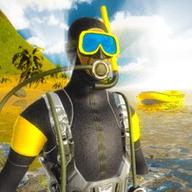 水肺潜水深海游泳模拟器 1.2 苹果版