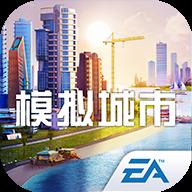模拟城市惬意小镇赛季版本 0.31.20816.12774 安卓版
