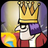 我要当国王iOS版 2.0 苹果版