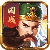 国战群雄传 1.0.1 苹果版