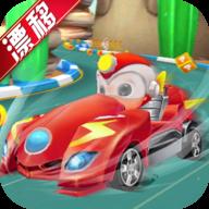 跑跑飞车vivo版 1.1.1 安卓版