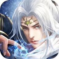 蜀山纪 1.0 苹果版