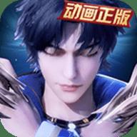 汉风客户端新斗罗大陆 1.0.3.9 安卓版