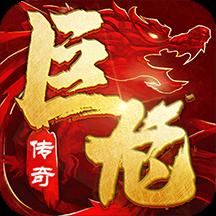 巨龙之戒华为版 1.0.108 安卓版