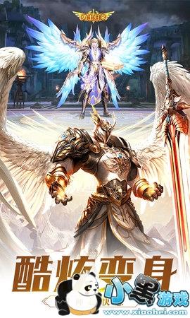 天使纪元破解版无限钻石