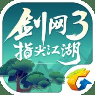 腾讯剑网3手游 1.4.1 安卓版