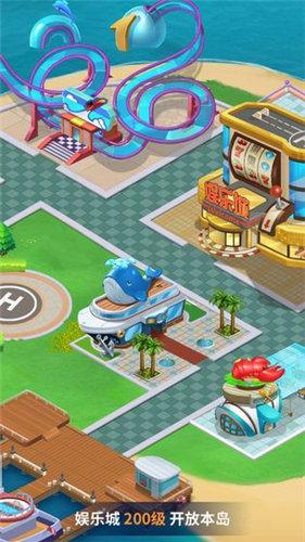 建个海岛我当王游戏下载