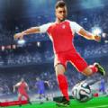 世界足球锦标赛2020 v1.0.1正式版