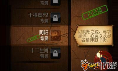 水果忍者2 中文