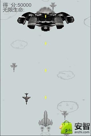 飞机大战无敌版