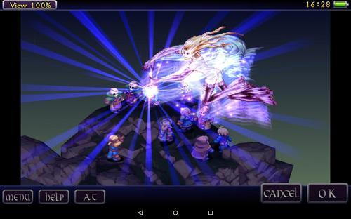 最终幻想战略版 狮子战争手机游戏下载 最终幻想战略版 狮子战争破解版 最终幻想战略版 狮子战争苹果安卓版下载