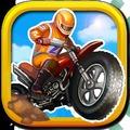 超级摩托:急速狂飙